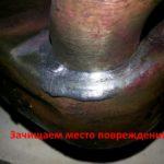 Чем паять радиатор латунный
